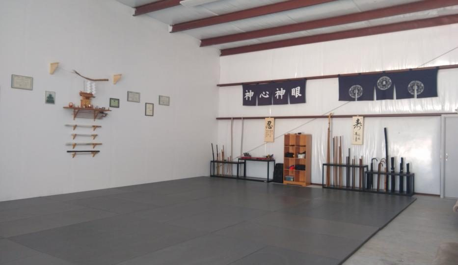 traditional martial arts training area